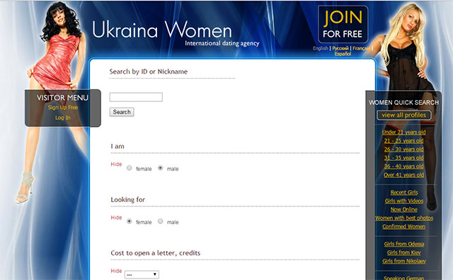 Communication With Ukrainian Women Unlimited 36